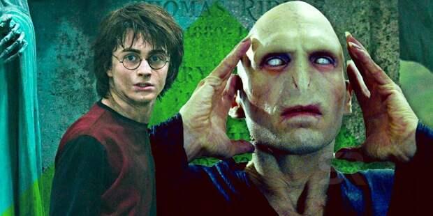 У Гарри Поттера тоже был крестраж. Какой?