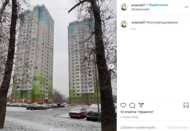 Фото дня: первый снег в Молжаниновском