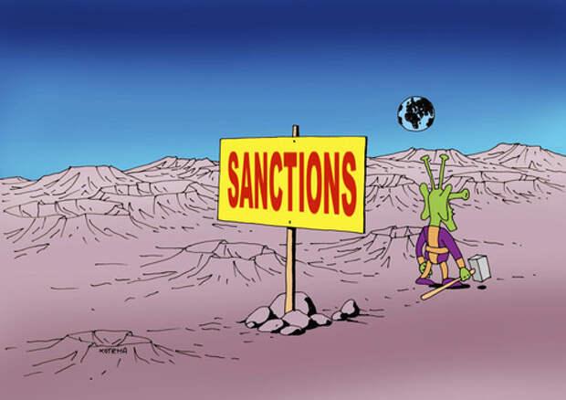 """США ввели новые санкции против России. """"За хакеров"""""""