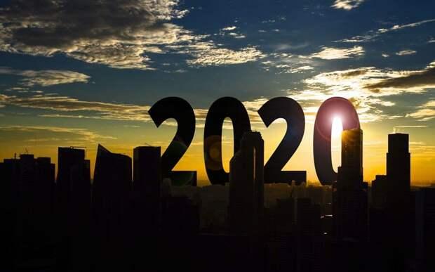Четыре глобальных вывода уходящего года