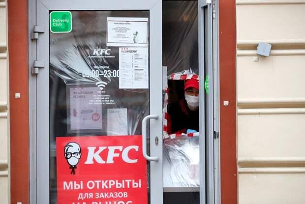 Вывеска KFC во время коронавируса