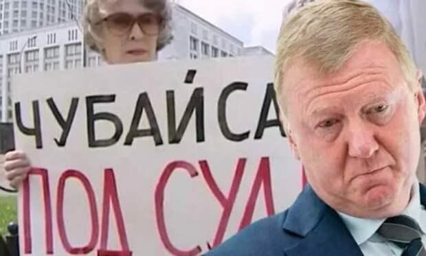 Почему у многих россиян ностальгия по СССР, а Чубайс его ненавидит