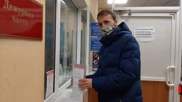 """МЧС в Пскове потребовало возбудить дело о фейке на журналиста-""""иноагента"""" Камалягина"""