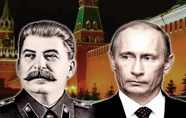 Путин — продолжатель дела Сталина