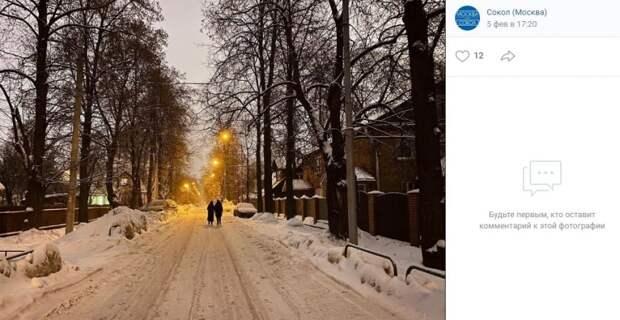 Фото дня: прогулки по поселку Художников, возвращающие в детство
