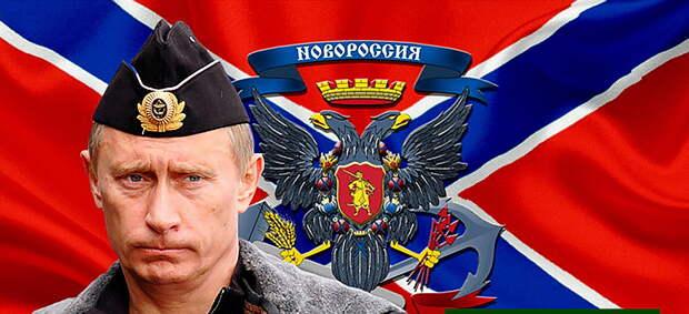 Правительство Украины: Путин уже официально признал республики Донбасса