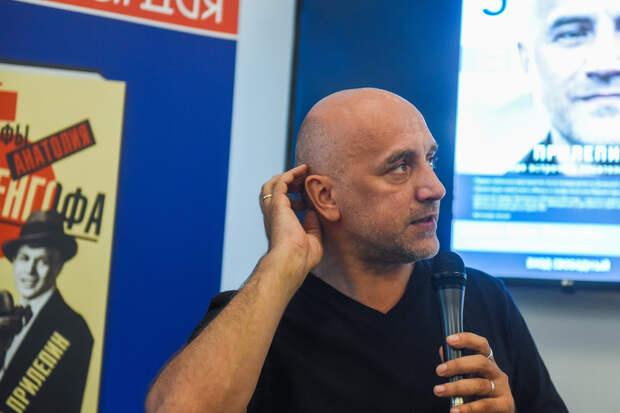 Прилепин объявил о желании идти на выборы в Госдуму от созданной на базе СР партии