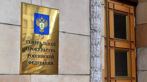 Правительство выделило деньги на улучшение жизни прокуроров