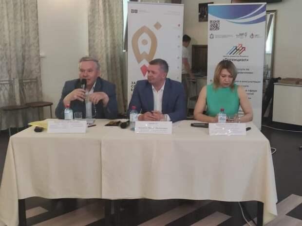 Нижегородский минпром расскажет предпринимателям о мерах поддержки