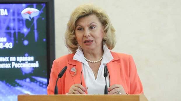 Участники несогласованных акций в аппарат омбудсмена не обращались – Москалькова