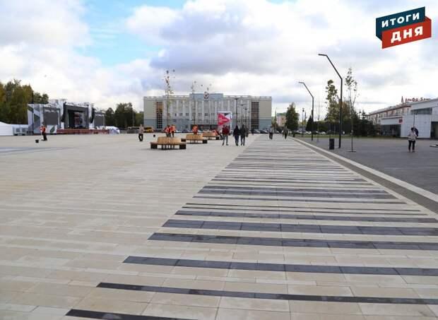 Итоги дня: подготовка Центральной площади Ижевска к зиме, вторая концессия с УКСом и проблема оттока успешных школьников из Удмуртии