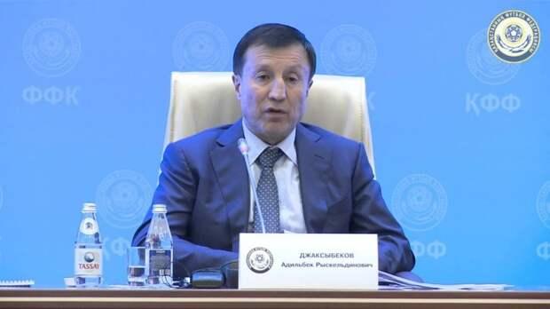 Глава Казахстанской федерации футбола решил заняться новой стратегией развития футбола в стране