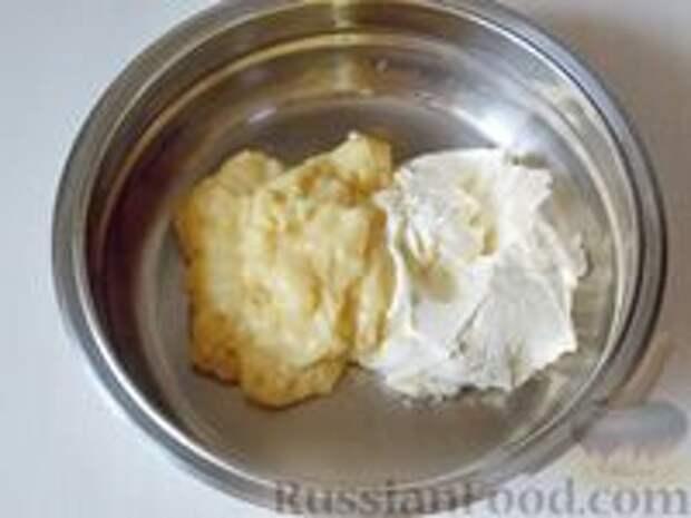Фото приготовления рецепта: Медовик апельсиновый - шаг №17
