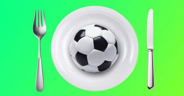 ⚽ Что едят российские футболисты?