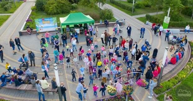 Спортивные выходные пройдут в парке «Дубрава»