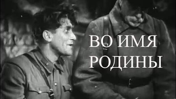 На Солдатской бесплатно покажут военную драму Константина Симонова