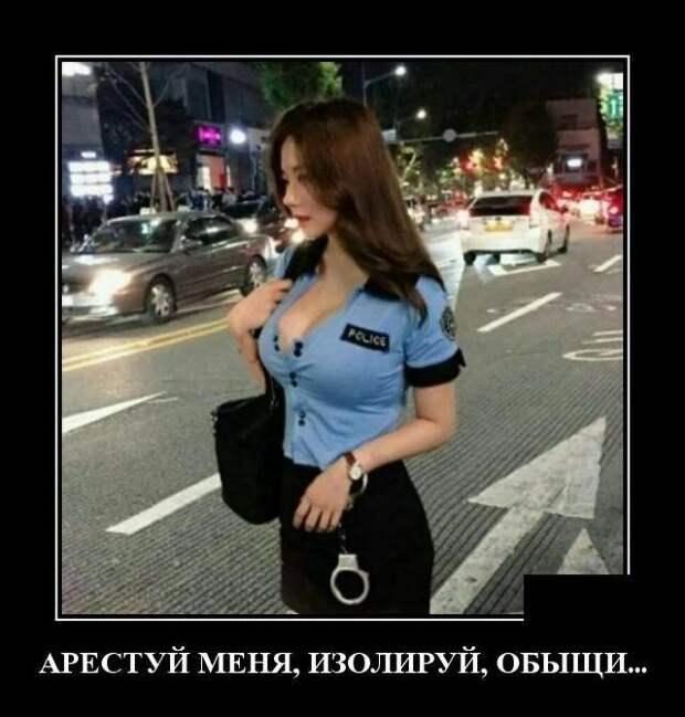 Подборка демотиваторов (06.05.19) » Ха-Ха Клуб