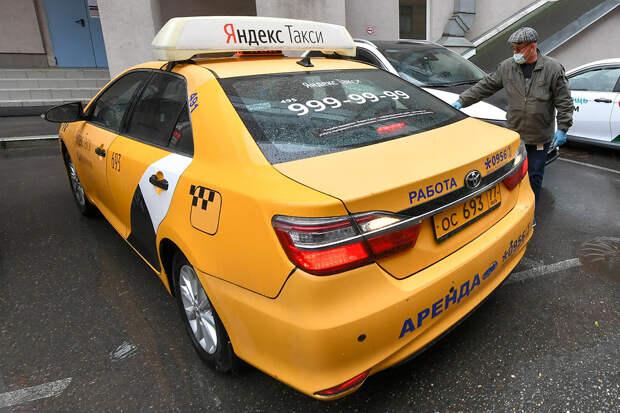 «Яндекс.Такси» купит часть активов компании «Везёт»