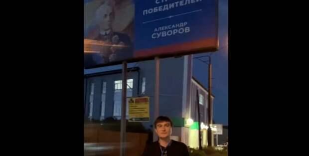 В «Справедливой России» открестились от нападок на Суворова из уст однопартийца