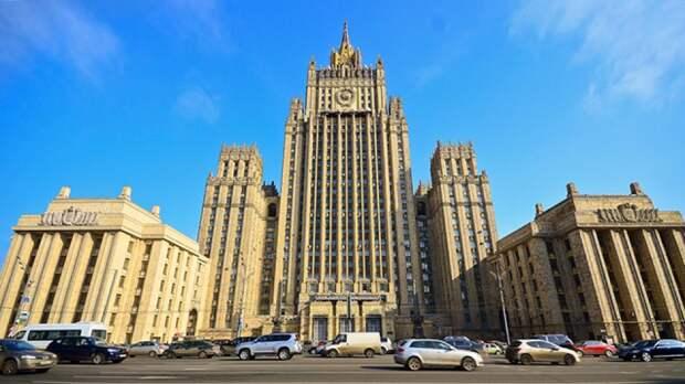 В МИД России ответили на подготовку новых санкций со стороны ЕС
