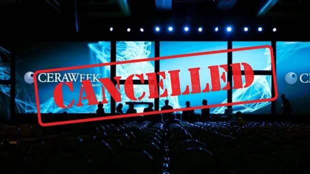 Коронавирус отменил конференцию министров