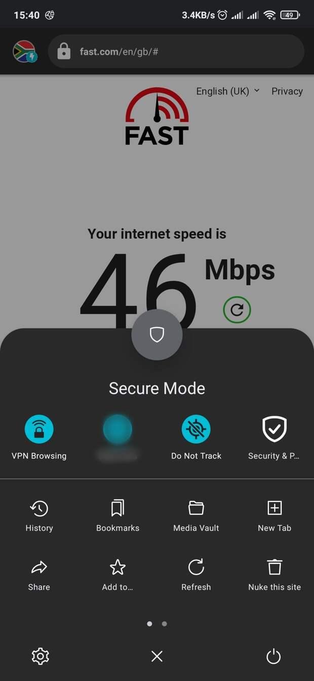 Tenta built-in VPN feature