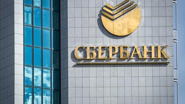 """""""Сбербанку и Грефу плевать"""": Крупнейший российский банк обогащает англичан и американцев"""