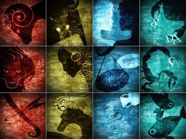 Как исполнить заветное желание каждого знака зодиака?