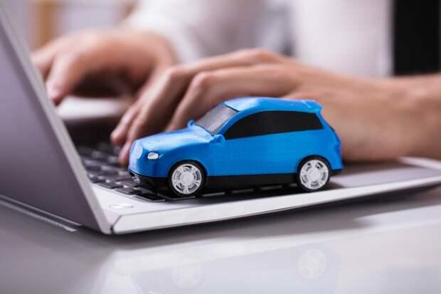 Самая полная база объявлений о продаже автомобилей