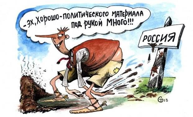 Британские СМИ извинились за ложь о Спутнике, а чешские разочаровались