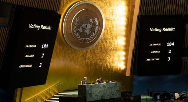 ООН призывает США снять эмбарго с Кубы. И причём тут Украина?