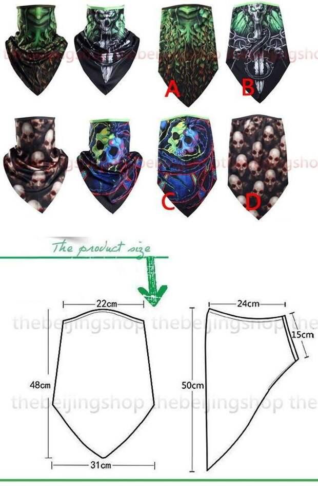 выкройка маски шарфа