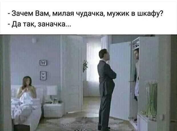 Жена будит мужа, просыпайся давай! Он просыпается, спрашивает...