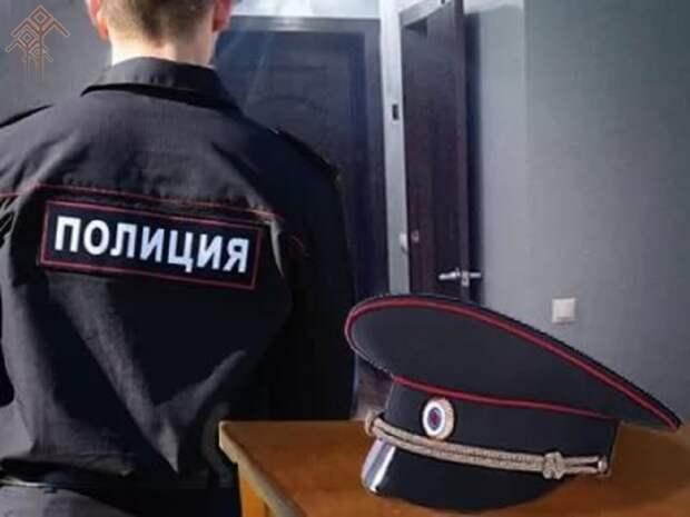 Baza: В Ростовской области уволили полковника полиции за слив данных о сотрудниках в Telegram-канал