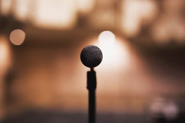 Аудио, Концерт, Микрофон, Музыка, Производительность