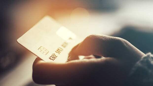 Как избежать кражи денег с карты при ее утере: четыре простых совета от МВД