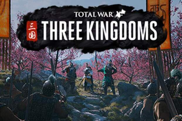 Китай оказался самым крупным рынком для Total War: Three Kingdoms