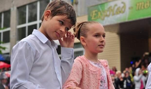 Последний звонок вРостовской области перенесли из-за траура попогибшим вТаганроге