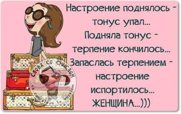 5402287_1425214662_voskresnovesenniefrazyvkartinkah1 (500x316, 23Kb)