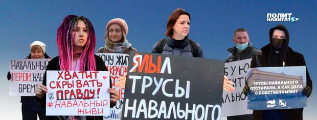 Политологи ставят крест на перспективах бродячего цирка навальнистов