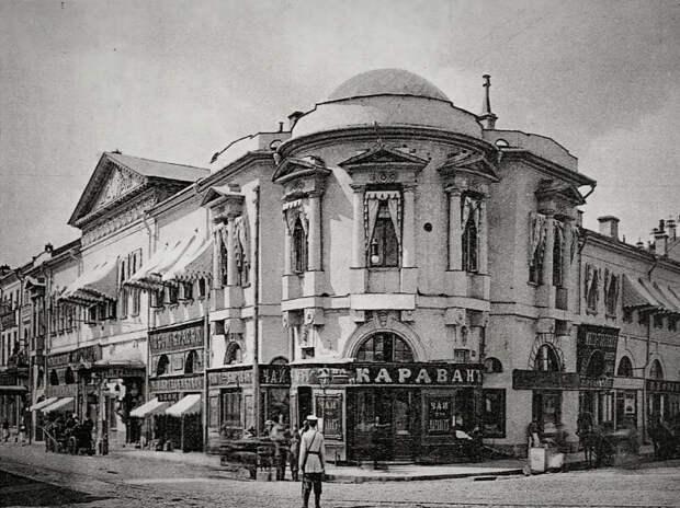 5известных ресторанов дореволюционной Москвы5