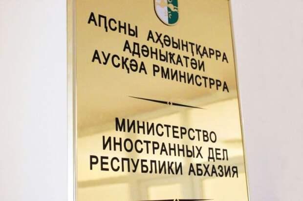 ВАбхазии ответили назаявление поитогам саммита НАТО