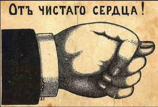 Аривидерчи, газовые барыши: этот просчет Украина себе не простит