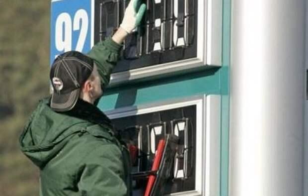 Цены на бензин в России не прекращают расти
