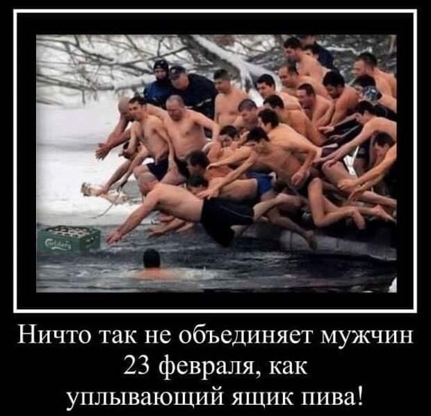 — Да, я ваще парень хоть куда! Я прошел огонь, воду и медные трубы!...