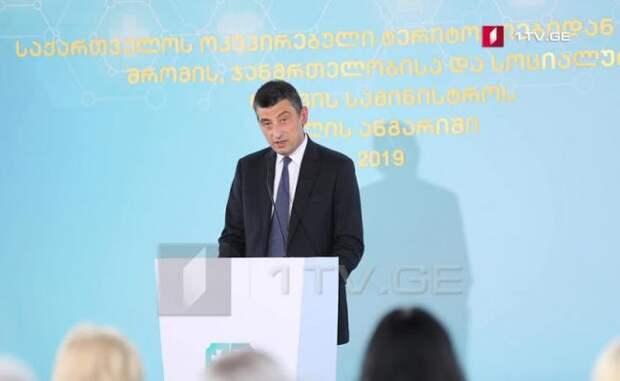 Здравоохранение Грузии успешно справилось спандемией— премьер