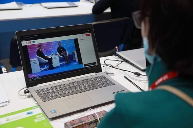 В Красноярском экономическом форуме приняли участие более 8 тысяч экспертов и гостей