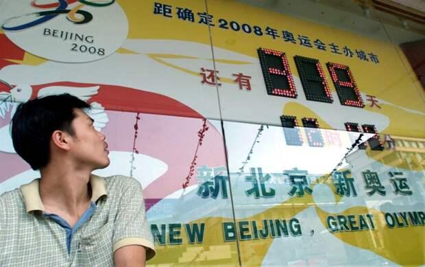 ФОТО: Китайский инкубатор для будущих олимпийских чемпионов