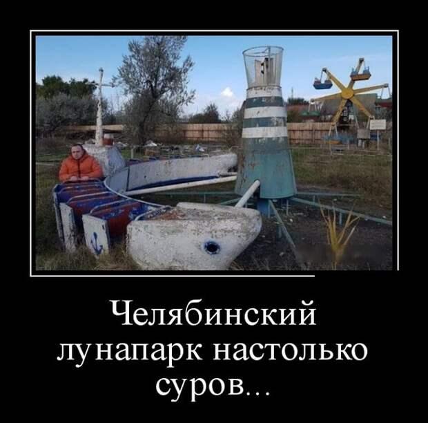 1481143427_25