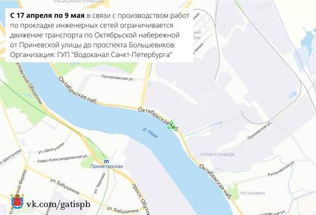 Бегуны и работы на сетях перекроют улицы в Петербурге. Ограничения ждут Октябрьскую набережную и Малый проспект П.С.